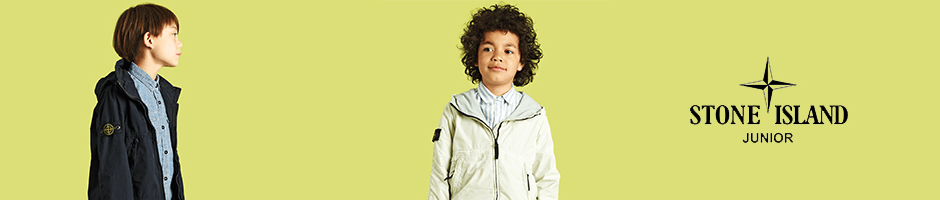 STONE ISLAND JUNIOR kids clothes