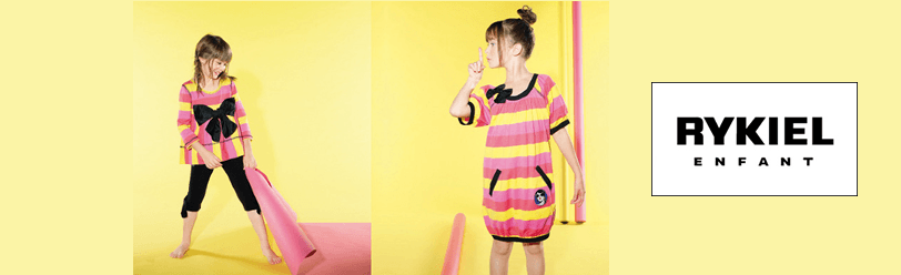 Rykiel Enfant children designer clothing